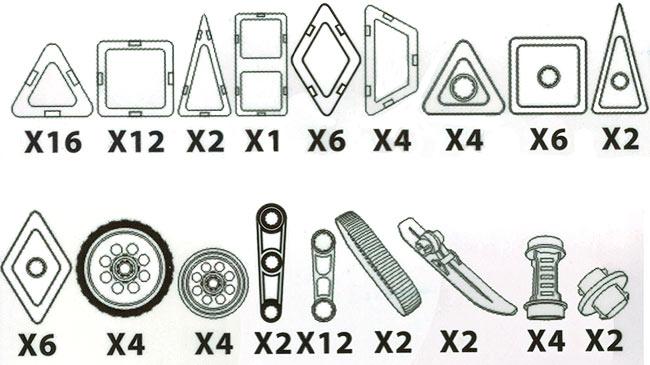 Конструктор Mag Wisdom 91 комплект деталей